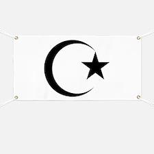 Cool Islam Banner