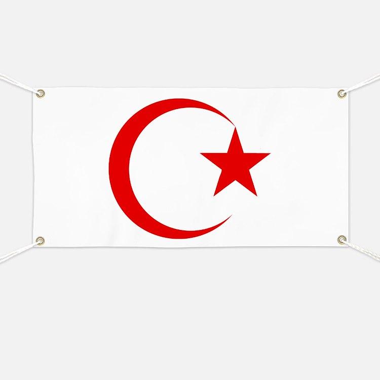 Cute Islam Banner