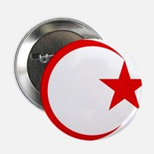"Cute Islam 2.25"" Button"