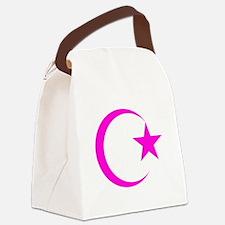 Funny Islam Canvas Lunch Bag