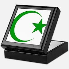 Funny Islam Keepsake Box