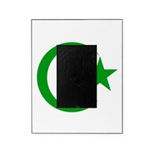 Cute Islam Picture Frame