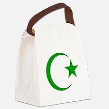 Cool Islam Canvas Lunch Bag