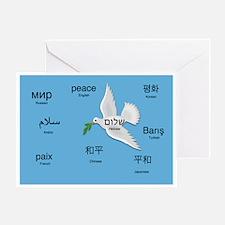 Peace Jewish New Year Greeting Card