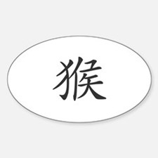 Monkey in Chinese - Oval Decal