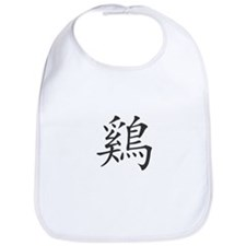 Rooster in Chinese -  Bib