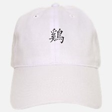 Rooster in Chinese - Baseball Baseball Cap