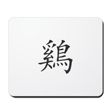 Rooster in Chinese -  Mousepad