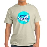 Hebrew 'Brit B'li Milah' Light T-Shirt