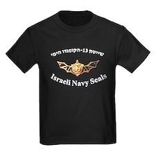 Israel Naval Commonado T