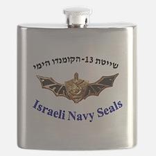 Israel Naval Commonado Flask