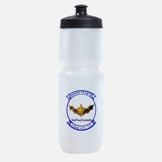 Shayetet 13 Sports Bottle