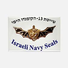 Israel Naval Commonado Rectangle Magnet Magnets