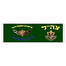 Israel Naval Commonado (bumper) Bumper Bumper Sticker