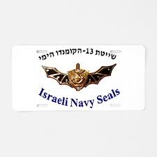 Israel Naval Commonado Aluminum License Plate