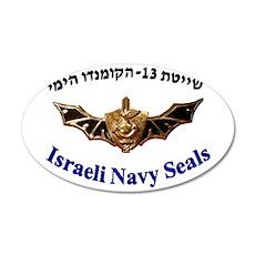 Israel Naval Commonado Wall Decal