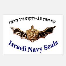 Israel Naval Commonado Postcards (package Of 8)