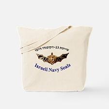 Israel Naval Commonado Tote Bag