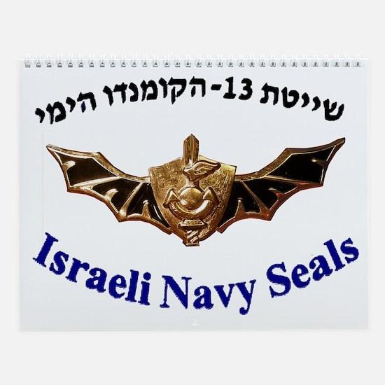 Israel Naval Commonado Wall Calendar
