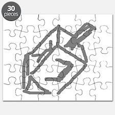 Hand drawn Dreidel.png Puzzle
