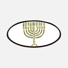 Menorah for Hanukkah.PNG Patches