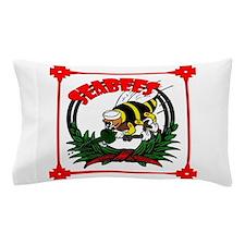 Cute Iraq Pillow Case
