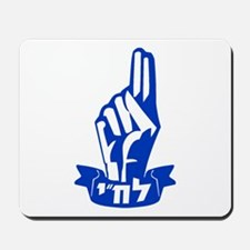 Lechi Logo Mousepad