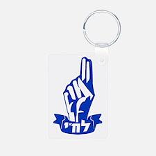Lechi Logo Aluminum Photo Keychain