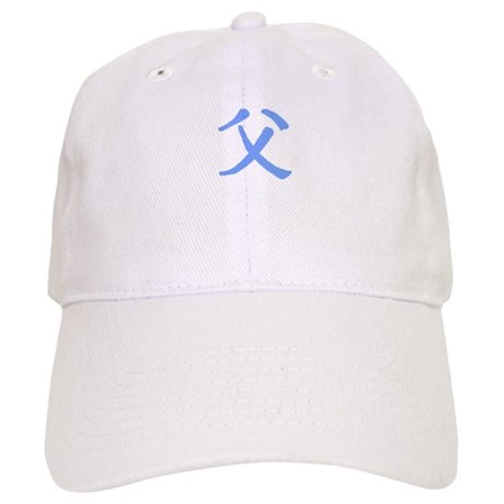 Father Chinese Character Cap