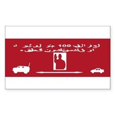 2-isaf-stayback-carsticker Decal