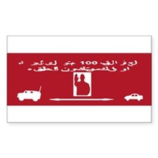 2-isaf-stayback-carsticker Stickers