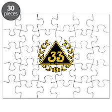 Cute General Puzzle