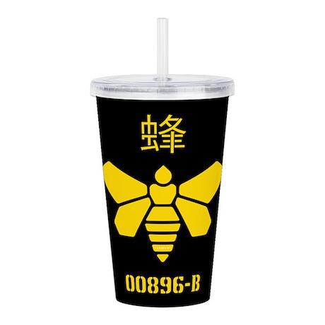 Methylamine Barrel Bee Acrylic Double-wall Tumbler