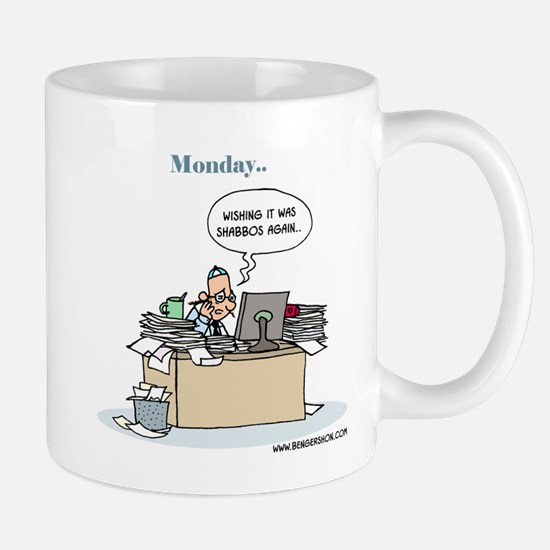 Monday Morning Shabbos Blues Mug Mugs