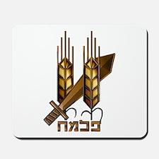 The Palmach Logo Mousepad