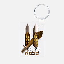 The Palmach Logo Aluminum Photo Keychain Keychains