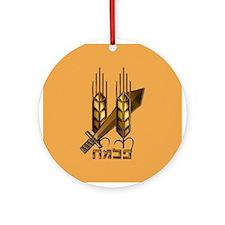 The Palmach Logo Ornament (Round)