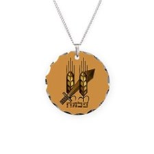 The Palmach Logo Necklace