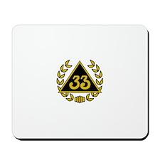 33rd Degree Wreath Mousepad
