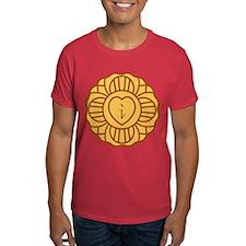 """I heart"" mooncake T-Shirt"