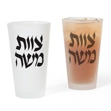 Team Moses Drinking Glass