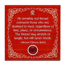Red Thread Tile Coaster