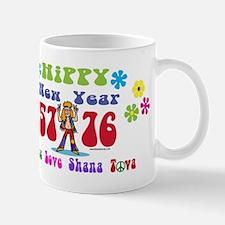 Hippy New Year 5776 Mug Mugs
