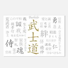 Bushido 05 Postcards (Package of 8)