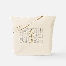 Bushido 05 Tote Bag