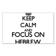 Keep calm and focus on Hebrew Decal