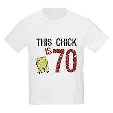 Women's Funny 70th Birthday T-Shirt