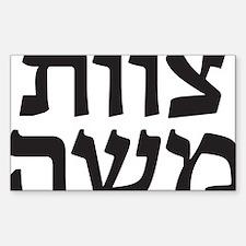 Team Moshe Sticker (Rectangle)
