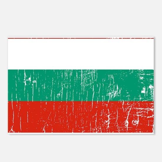 Vintage Bulgaria Postcards (Package of 8)
