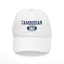 Cambodian dad Baseball Cap